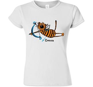 Футболка женская знак зодиака Стрелец тигр