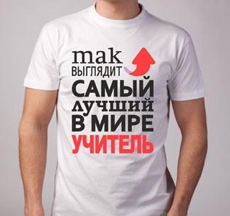 http://footbolka.ru/catalog/images/strelkaluchuchitel.jpg