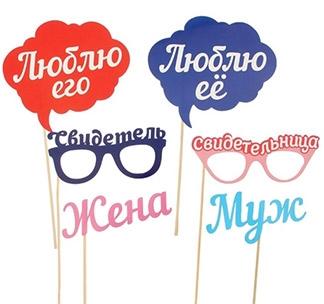 http://footbolka.ru/catalog/images/svadebhiy1226928.jpg