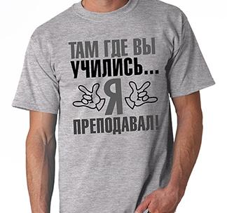 http://footbolka.ru/catalog/images/tamgdeviuchilis.jpg