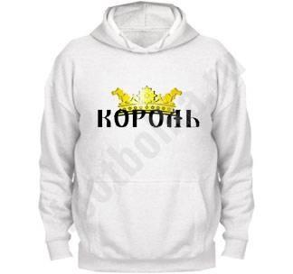 http://footbolka.ru/catalog/images/tolkorol.jpg