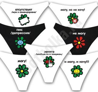 http://footbolka.ru/catalog/images/trusiicq.jpg