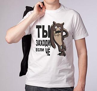 http://footbolka.ru/catalog/images/tyzachodiesliche.jpg