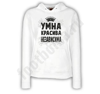 http://footbolka.ru/catalog/images/umnakrasivatolstbel.jpg