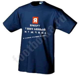 Продажа футболка. футболки affliction купить киеве.