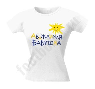 недорогая печать футболок