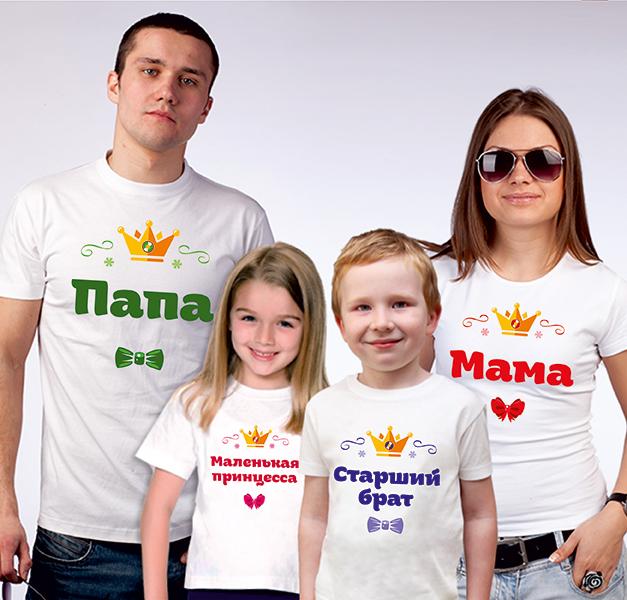 c2a362422215 Встречайте новогодний Family Look: семейные футболки в едином стиле!