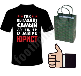 http://footbolka.ru/catalog/images/uristrmugflesch.jpg