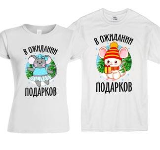 imagesvozhidaniipodarkovjpg
