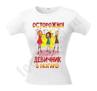 http://footbolka.ru/catalog/images/vrasgaredevichnik.jpg