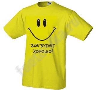 Логотипы или надписи на футболки.