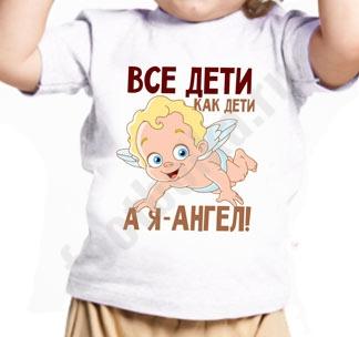 http://footbolka.ru/catalog/Футболка детская