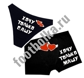 http://footbolka.ru/catalog/Трусы