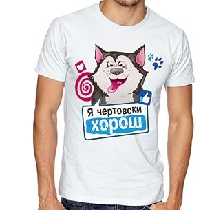 imagesyachertovskihoroshjpg