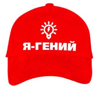 http://footbolka.ru/catalog/images/yageniybeysbolka.jpg