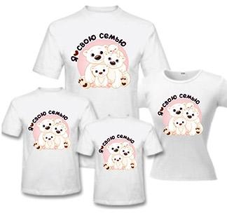 Семейные футболки для семьи на четверых Медвежата