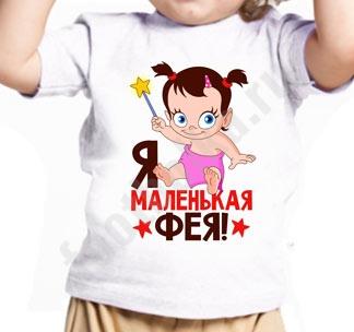 http://footbolka.ru/catalog/images/yamalfeyadev.jpg