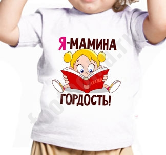 http://footbolka.ru/catalog/images/yamaminagordost.jpg