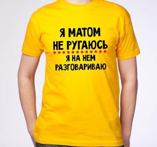 http://footbolka.ru/catalog/images/yamatomnerug.jpg