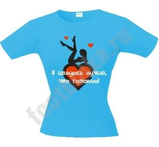 прикольная футболка купить в Владивостоке.  Donald duck рисунки.