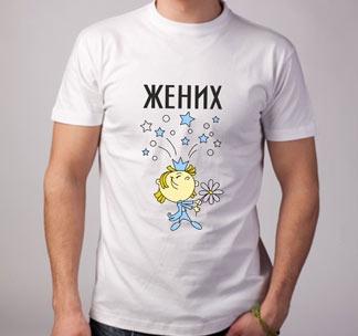 http://footbolka.ru/catalog/images/zhenihprinzvgolub.jpg