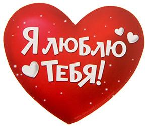 Покупайте парные футболки к дню Святого Валентина и получайте приятные подарки