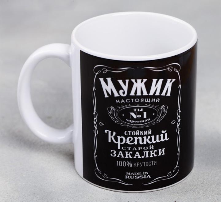 """Кружка """"Настоящий мужик"""" орнамент джек"""