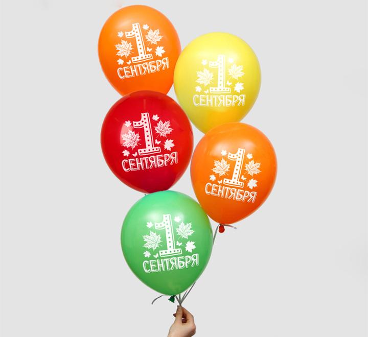 """Большой набор воздушных шаров """"1 сентября"""""""