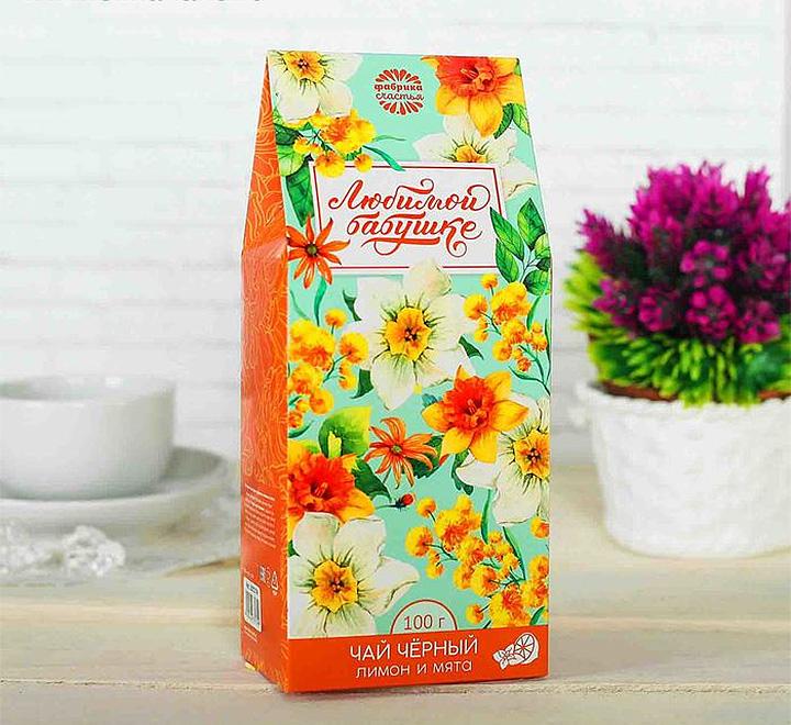 Чай подарочный «Любимой бабушке» большая пачка
