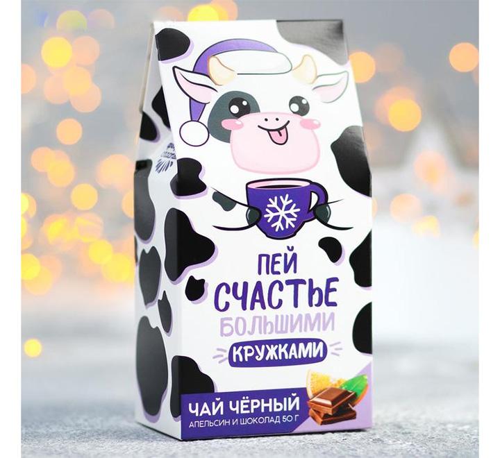 Чай подарочный «Пей счастье» корова