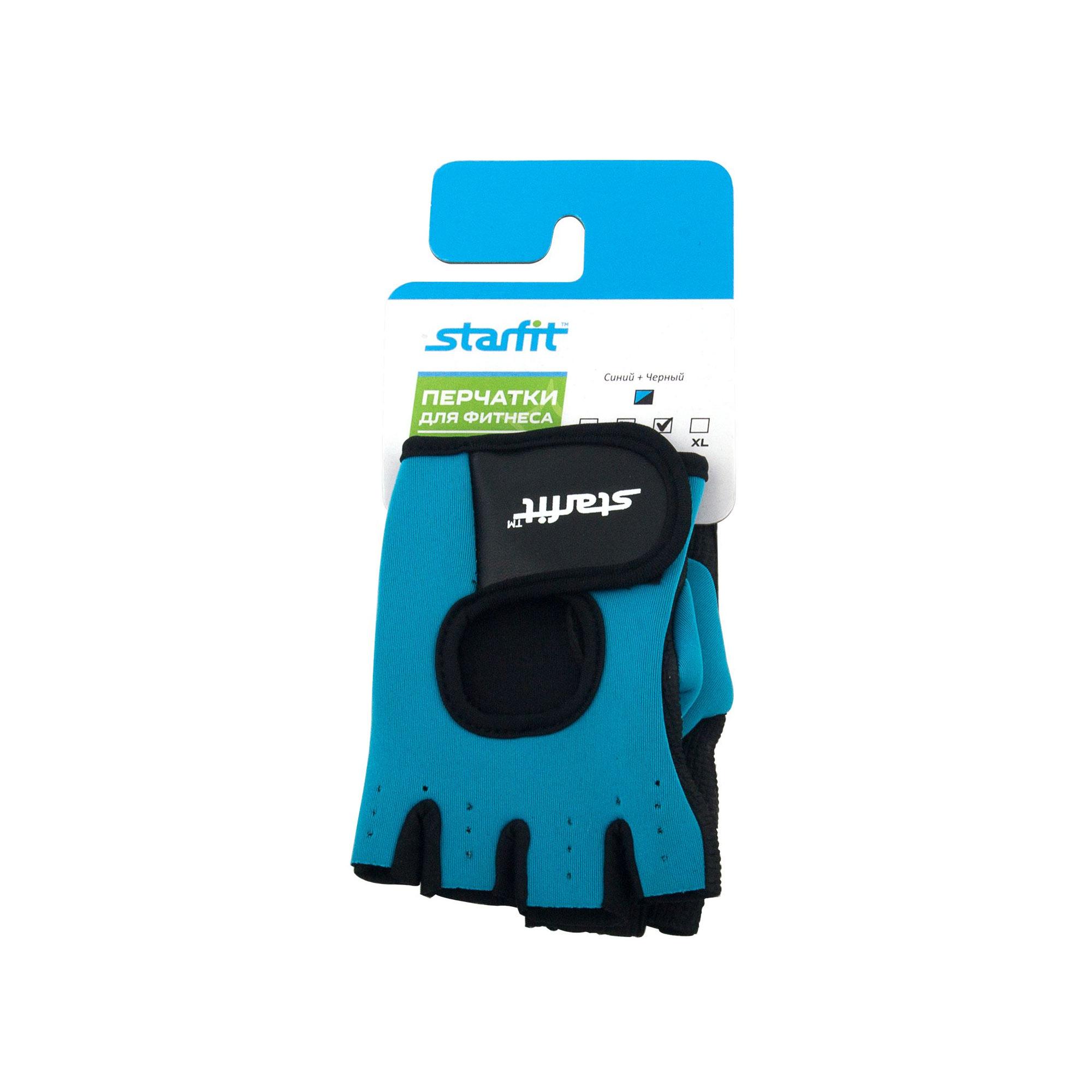 Перчатки для фитнеса Blister Off, черные с бирюзовым фото 0