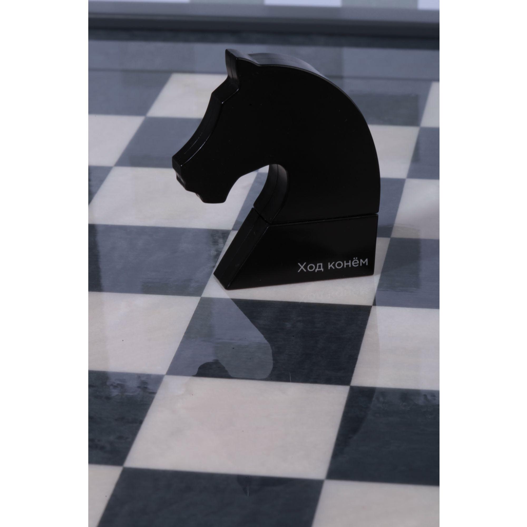 Флешка «Ход конем», черная, 8 Гб арт Z16032.38
