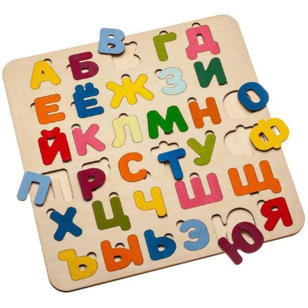 Сортер-раскраска «Алфавит»