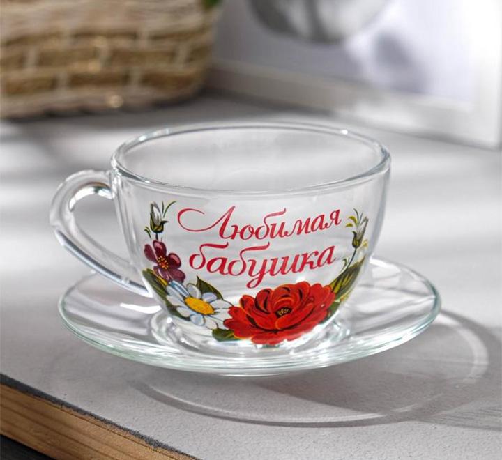 """Чайная пара """"Любимая бабушка"""" арт 3890167"""