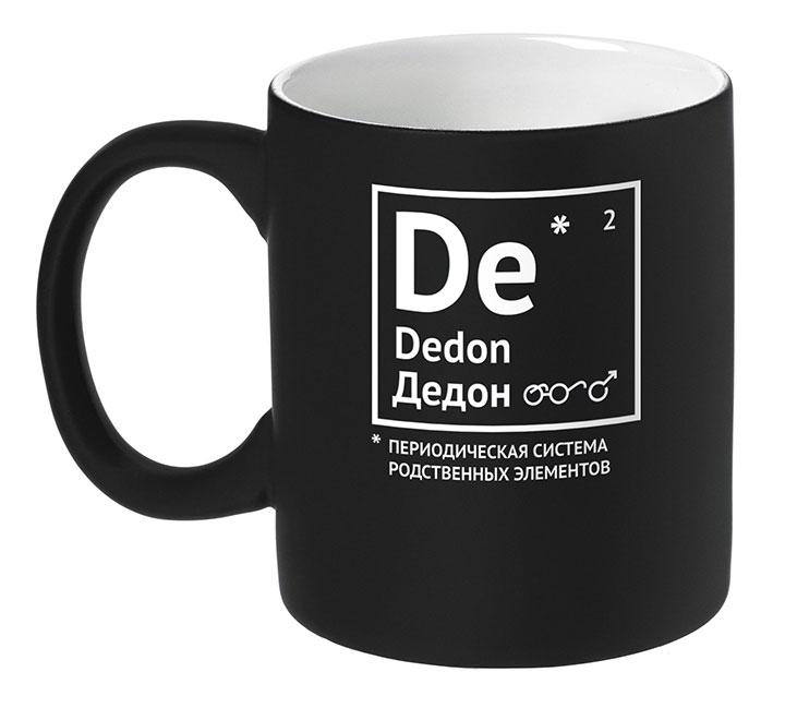 Кружка для дедушки «Дедон» арт 70229.30