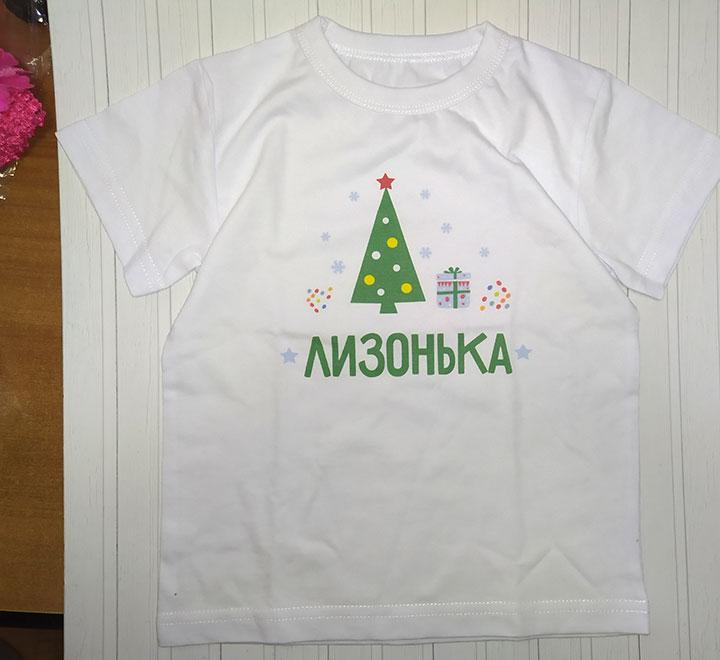 """Футболка 2 года """"Лизонька"""" елочка SALE"""
