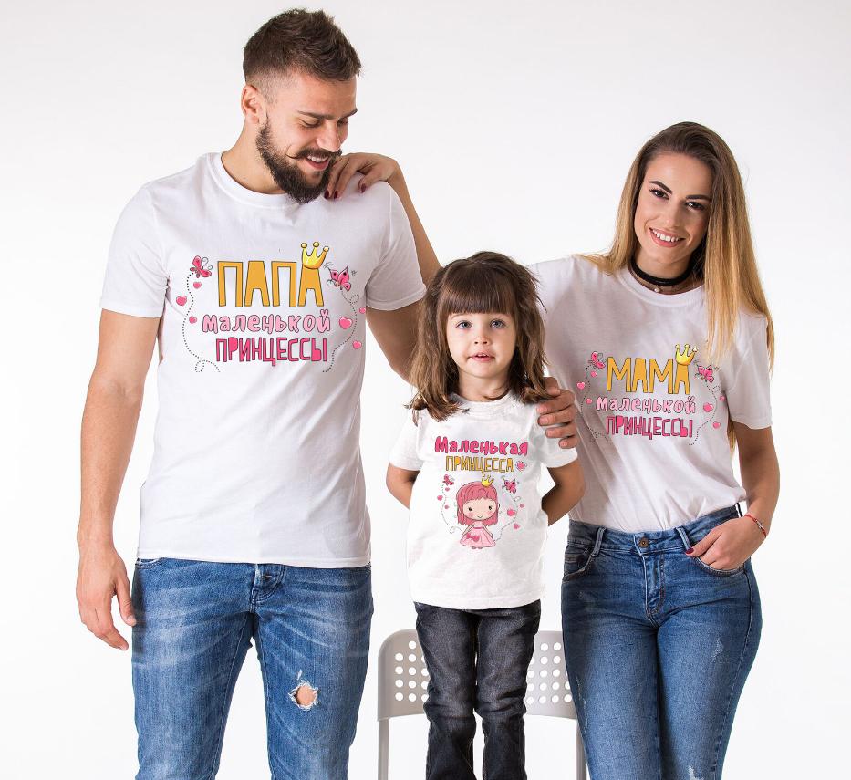Футболки для семьи Семья принцессы - 2