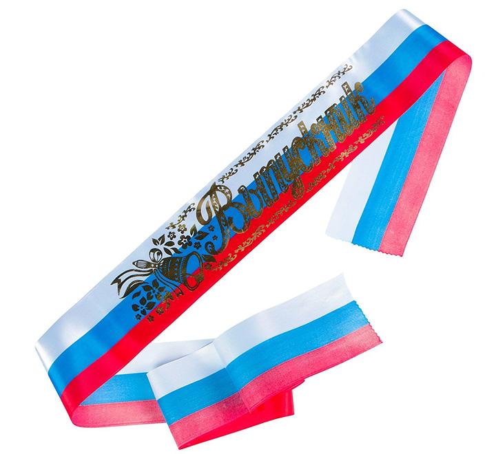 "Лента ""Выпускник"" триколор золото"