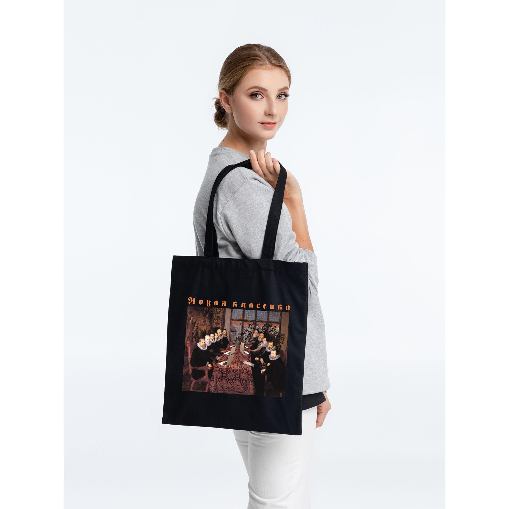 Холщовая сумка «Новая классика. Dream Team», черная фото 0