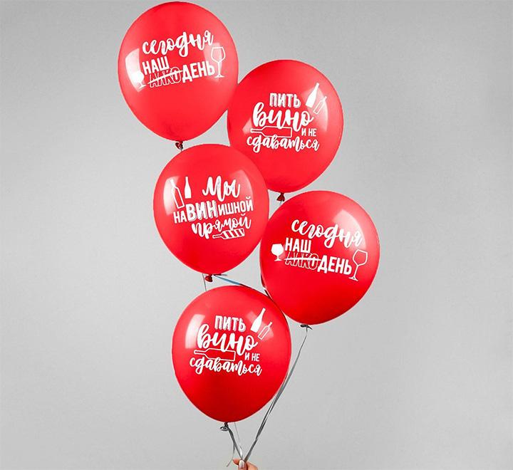 """Набор шаров """"Сегодня наш день"""" красные"""