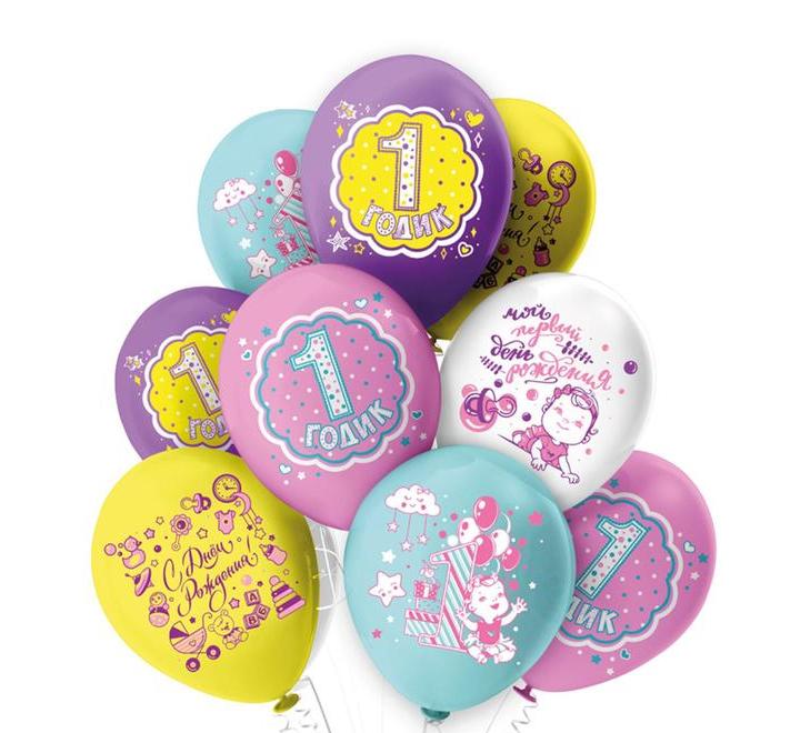 """Набор шаров """"День рождения/ 1 годик"""" для девочки 1-сторонний, набор 25 шт., МИКС"""