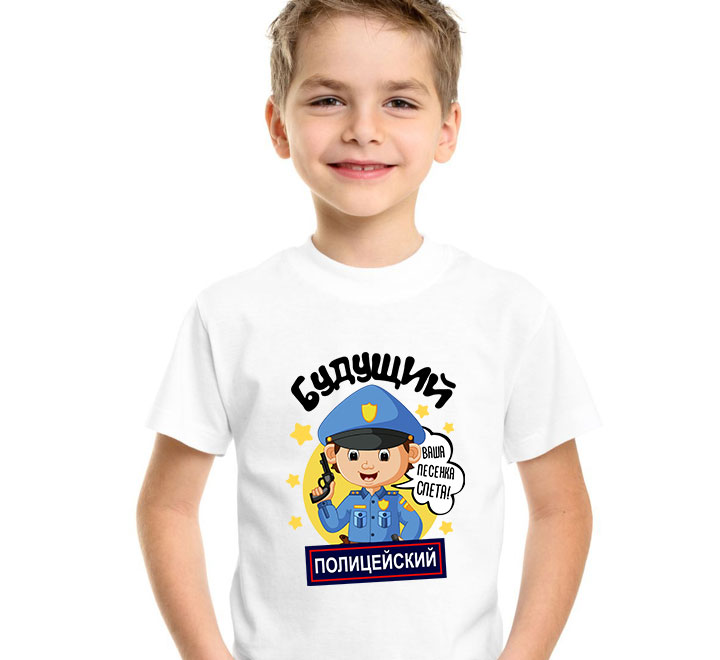 """Футболка детская """"Будущий полицейский"""" звезды"""