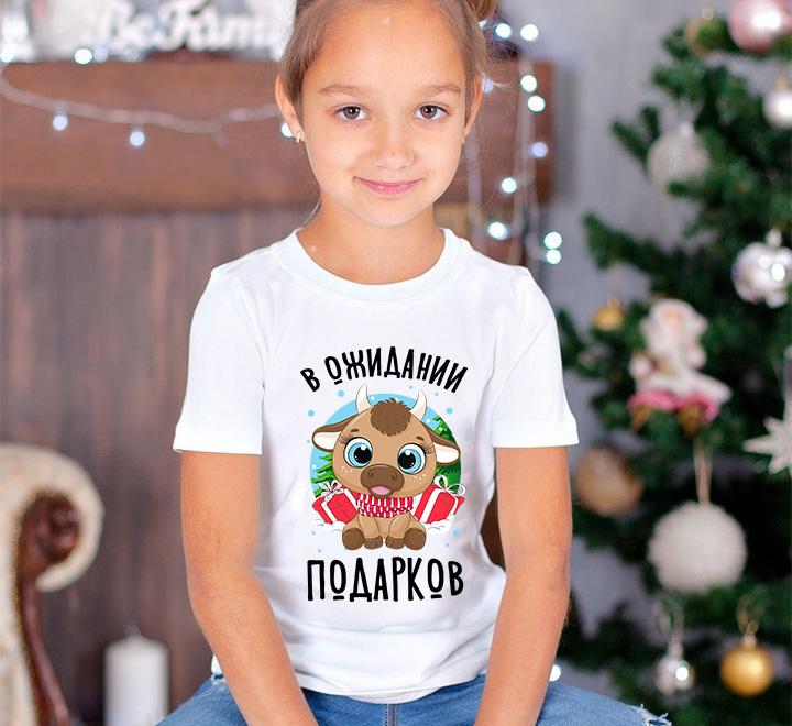 """Футболка детская с принтом """"В ожидании подарков"""" бычок"""