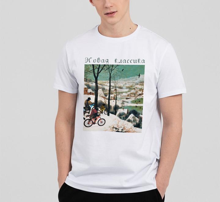 Футболка «Новая классика. Велосезон XVI», белая