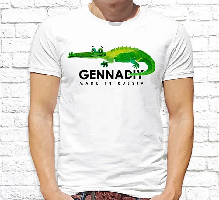 "Футболка антрибренд ""Gennadiy"""