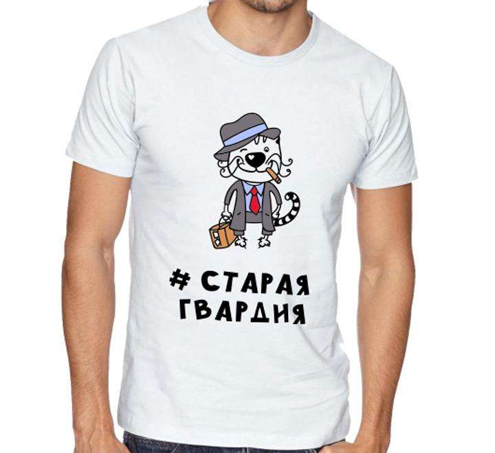 "Футболка ""Старая гвардия"" кот"