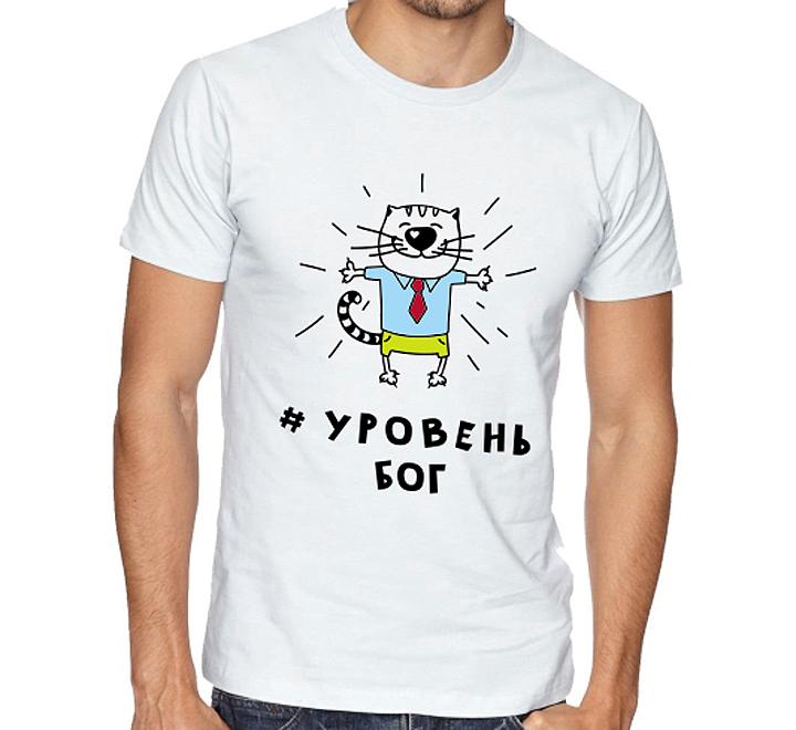 """Мужская футболка с надписью """"Уровень Бог"""" кот"""