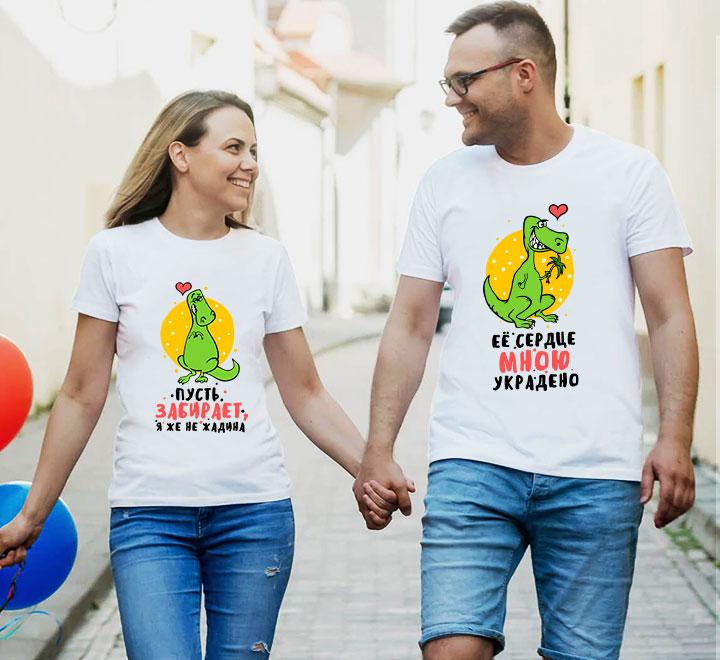 """Парные футболки для двоих """"Динозаврики"""""""