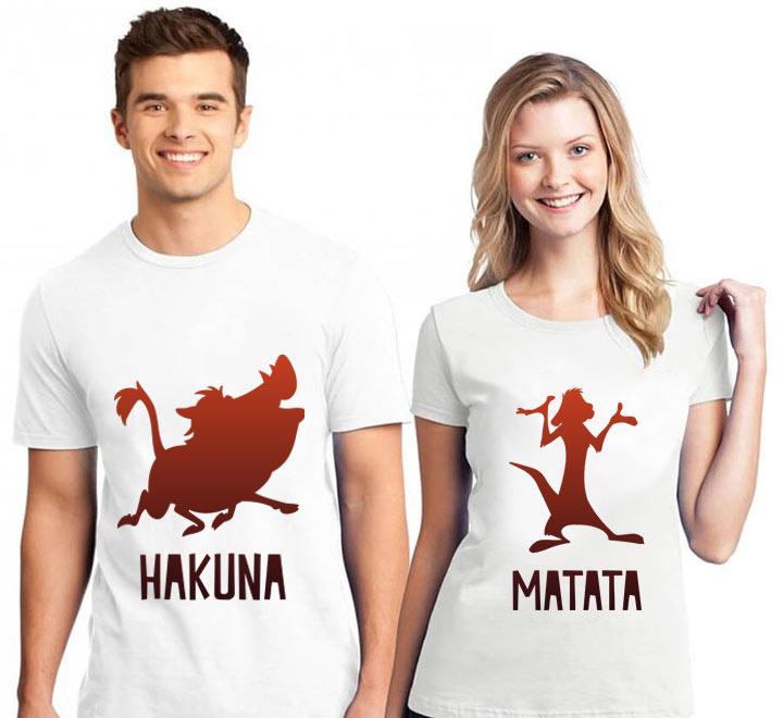 "Парные футболки ""Хакуна Матата"""