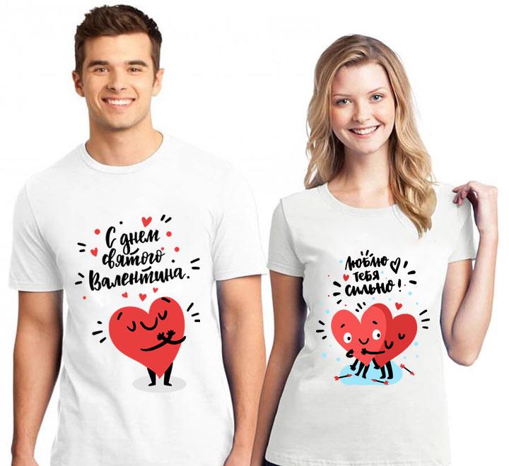 """Парные футболки """"Люблю тебя сильно"""" сердца"""